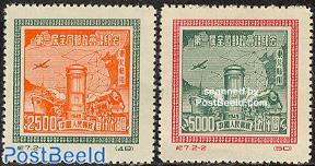 Postal conference 2v