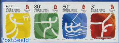 Olympic Games Beijing 4v s-a