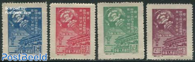 Northeast China, Conference 4v