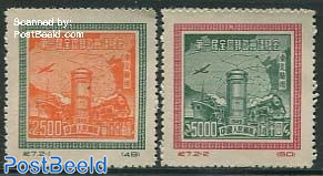 Northeast China,Postal conference 2v