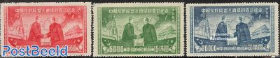 Northeast China, Soviet friendship 3v