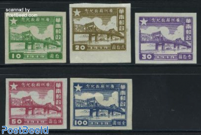 South China, Canton liberation 5v