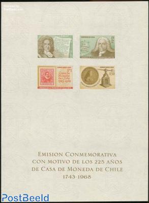 Casa de Moneda, Special s/s (not valid for postage)