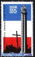 Oradour-sur-Glane memorial 1v