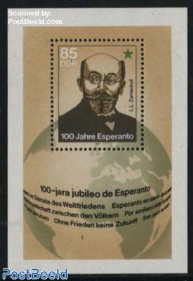 Esperanto s/s