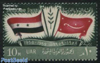 Arab states 1v