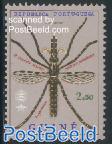 Anti Malaria 1v