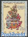 Vasco da Gama 1v