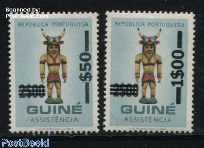 Welfare stamps 2v