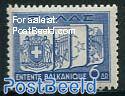 Balkan treaty 1v