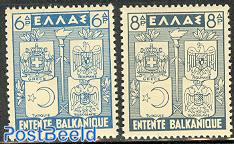 Balkan issue 2v