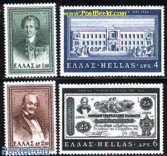 National bank 125th anniversary 4v