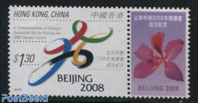 Olympic games Beijing 1v+tab, joint issue China,Ma