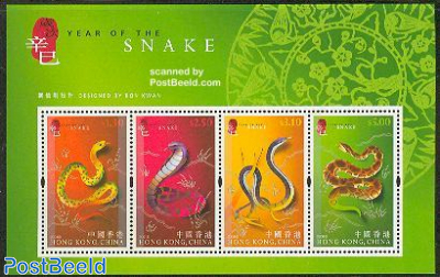 2001, Year of the snake s/s