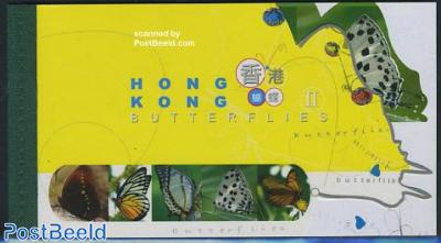 Butterflies 2s/s in prestige booklet