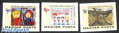 Communist party 3v imperforated
