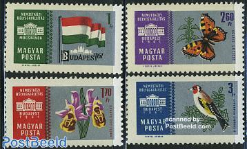 Budapest stamp expo 4v