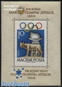 Olympic games Rome s/s