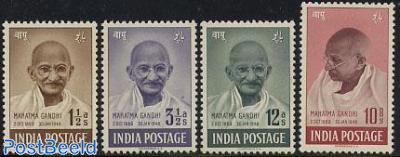 Independence 4v, Gandhi