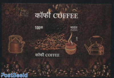 Coffee s/s