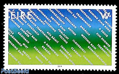 A stamp for Ireland 1v