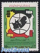 Anti apartheid 1v