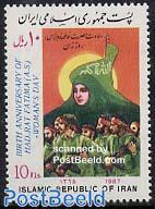 Fatima, woman day 1v