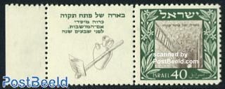 Petah Tikwa 1v, tab on left side