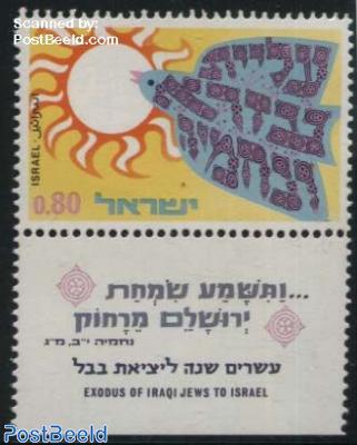 Iraqi jews 1v