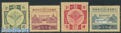 Hirohito coronation 4v
