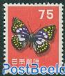 Definitive, butterfly 1v