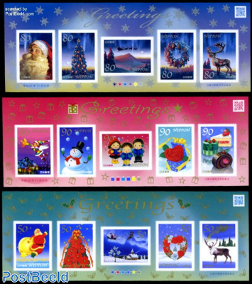 Winter greetings 15v s-a (3 m/s), j.issue Finland