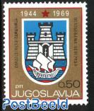 Beograd liberation 25th anniversary 1v