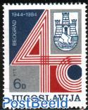 Liberation of Belgrado 1v