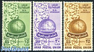 Arab postal union 3v