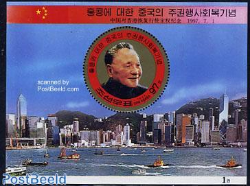 Hong Kong to China s/s