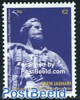 Adem Jashari 1v
