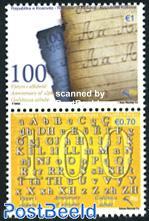 Albanian alphabet 2v [:]