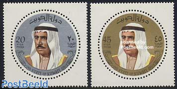 Sabah as-Salim al Sabah 2v