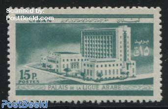 Arab League building 1v