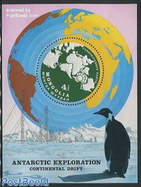 Antarctica s/s
