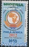 Phila Africa 1v