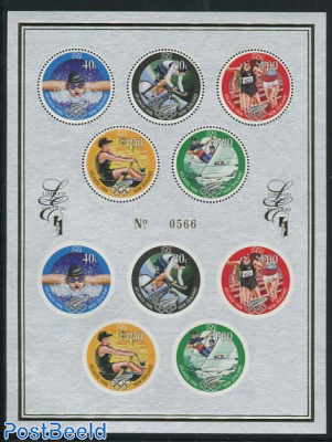 Olympic games m/s, Limited edition with perforated & imperforated set