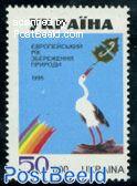 European nature conservation 1v