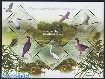 Dunai park, birds s/s