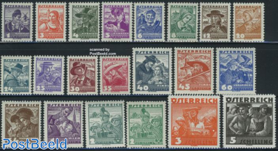 Definitives, costumes 21v