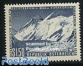 Himalaya expedition 1v