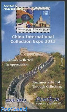 China stamp exposition, Paul Gaugin s/s