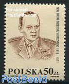 G. Korczynski 1v, Not officially issued