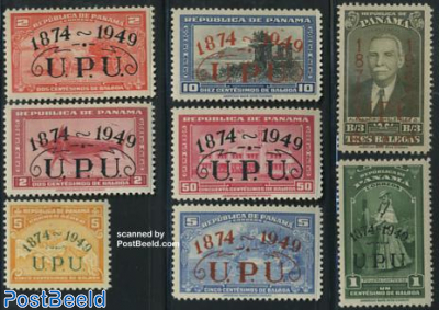 75 years UPU 8v